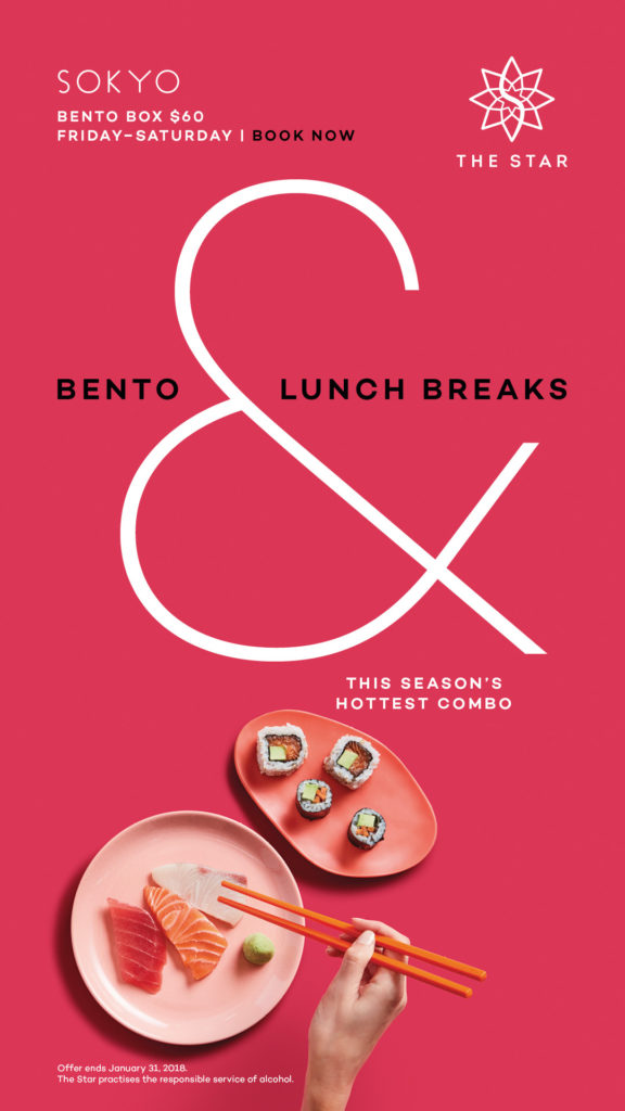 The Star Summer Campaign Bento Lunch Breaks